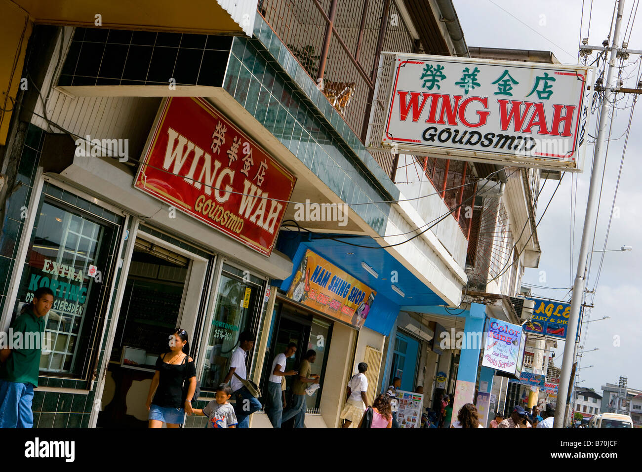 Suriname, Paramaribo. Chinese jewelry shops. - Stock Image