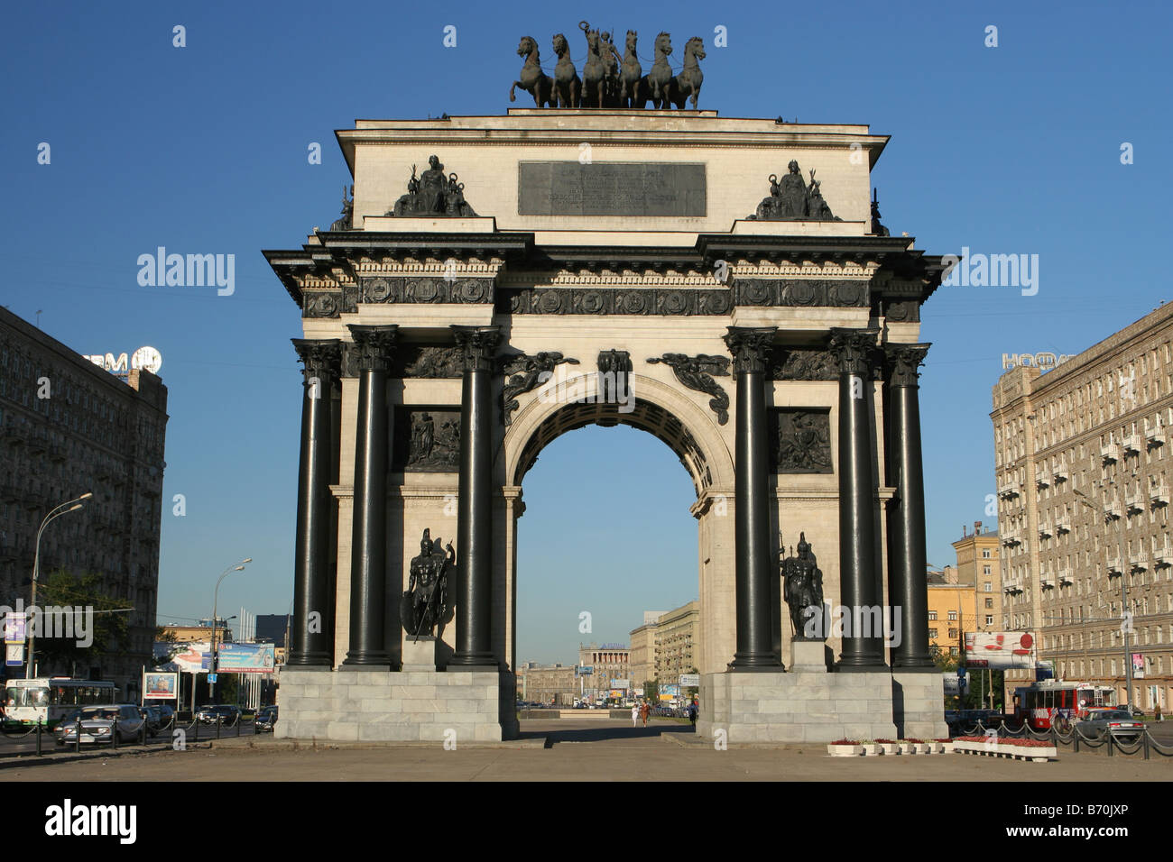 Moscow. Triumphal Arch - Stock Image