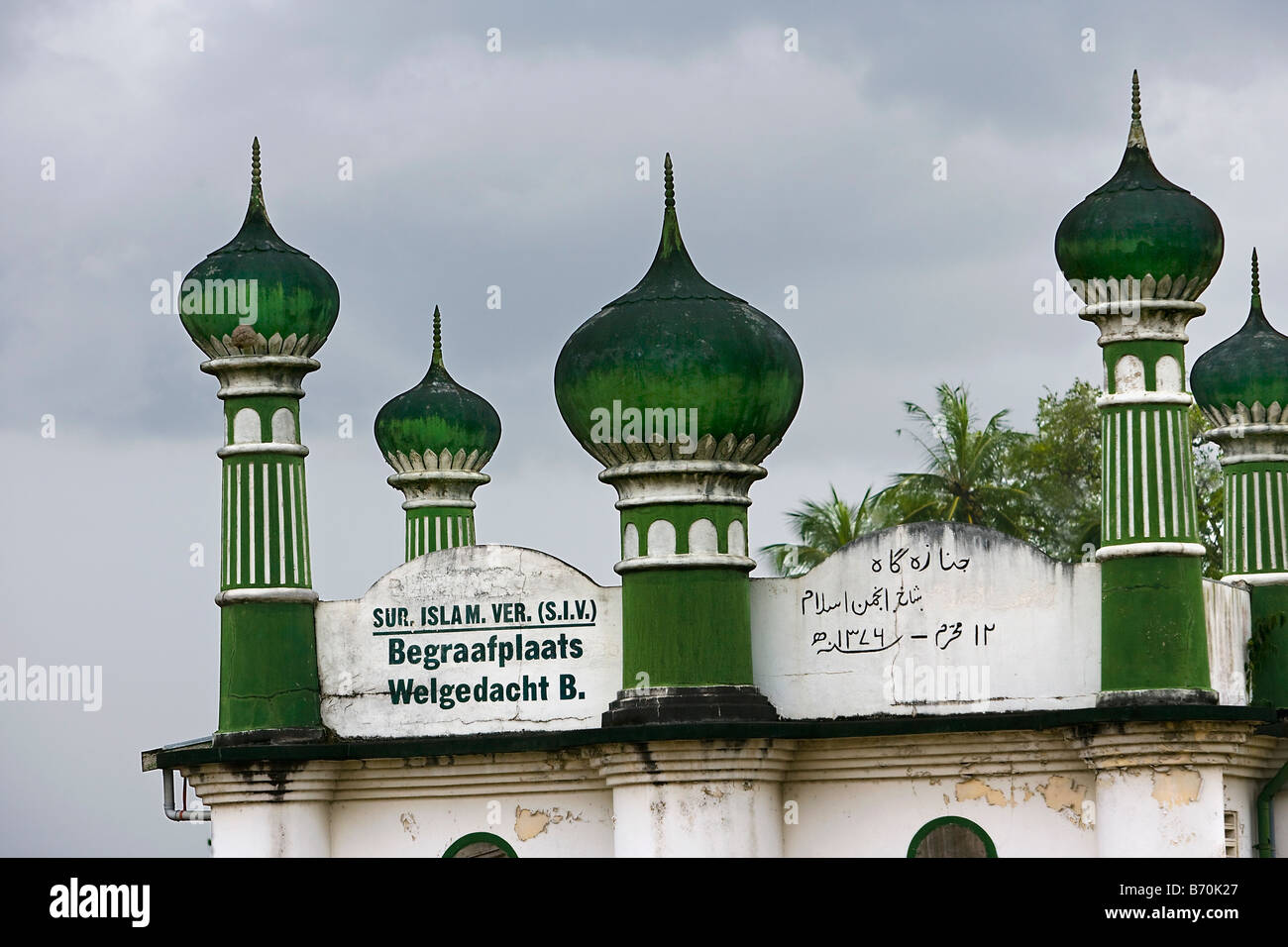 Suriname, Paramaribo, Islamic cemetery. - Stock Image