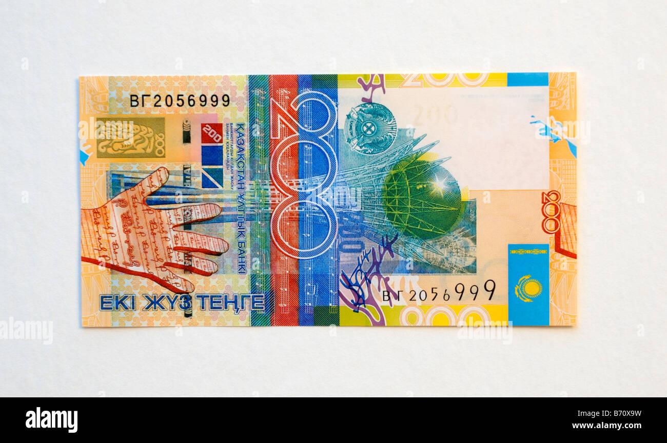 Kazakhstan Two Hundred 200 Tenge Bank Note - Stock Image