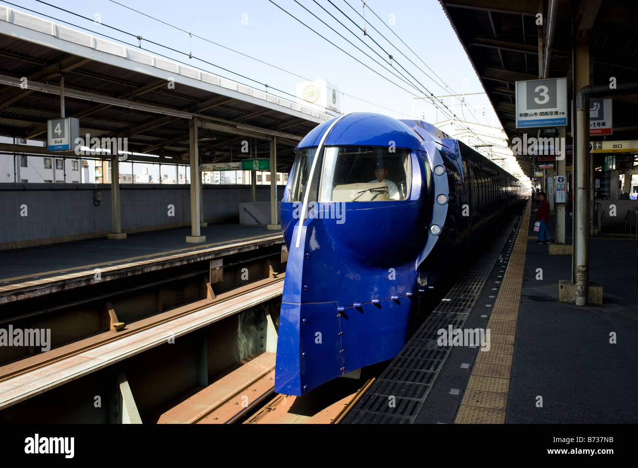 How To Travel By Train In Japan
