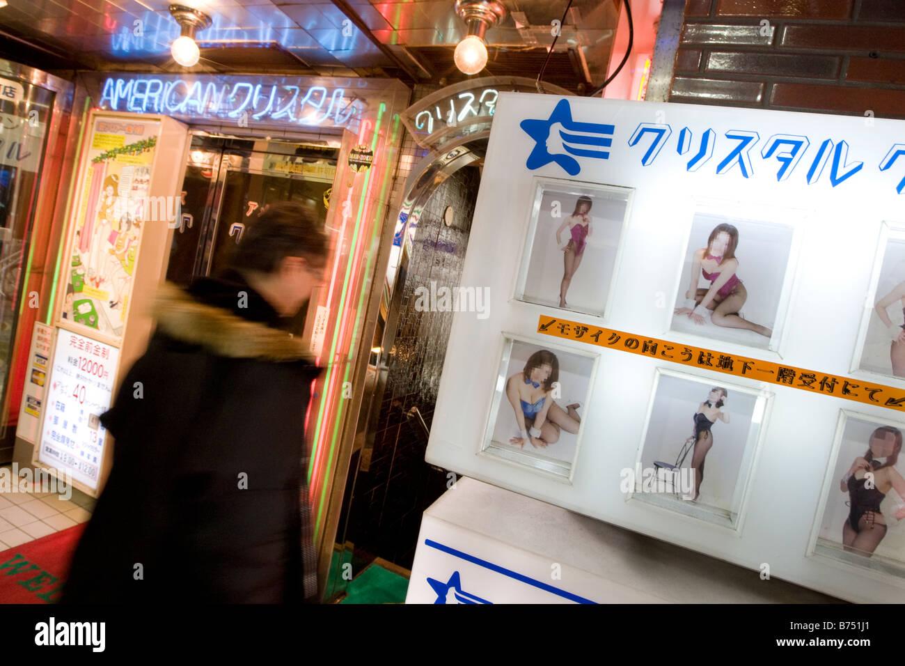 japán szex klub nagy fekete fasz zuhany alatt