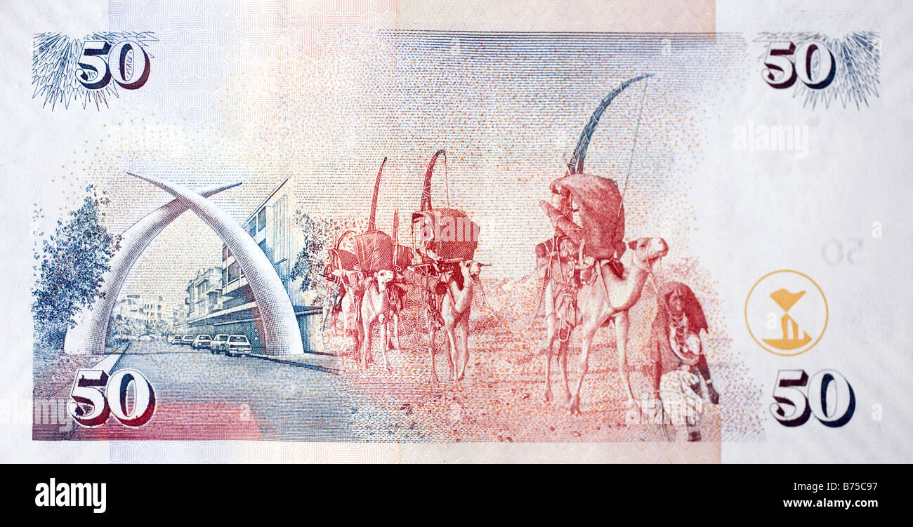 Nomades and camels on a kenya shilling note Stock Photo