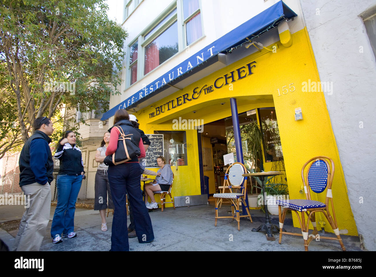 South Park Soma San Francisco California Usa Stock Photo
