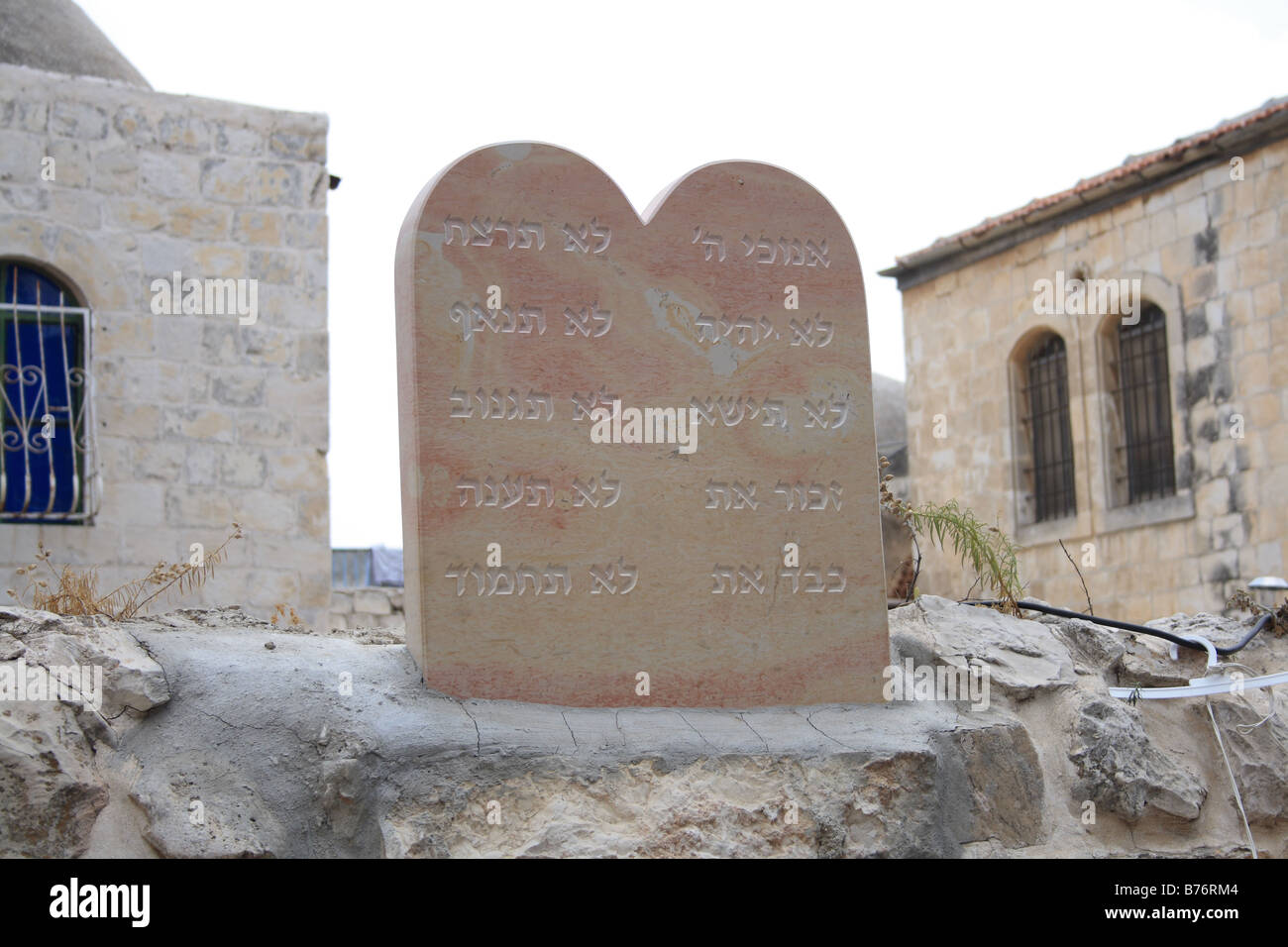 Stone tablet withTen Commandment in Jerusalem. - Stock Image