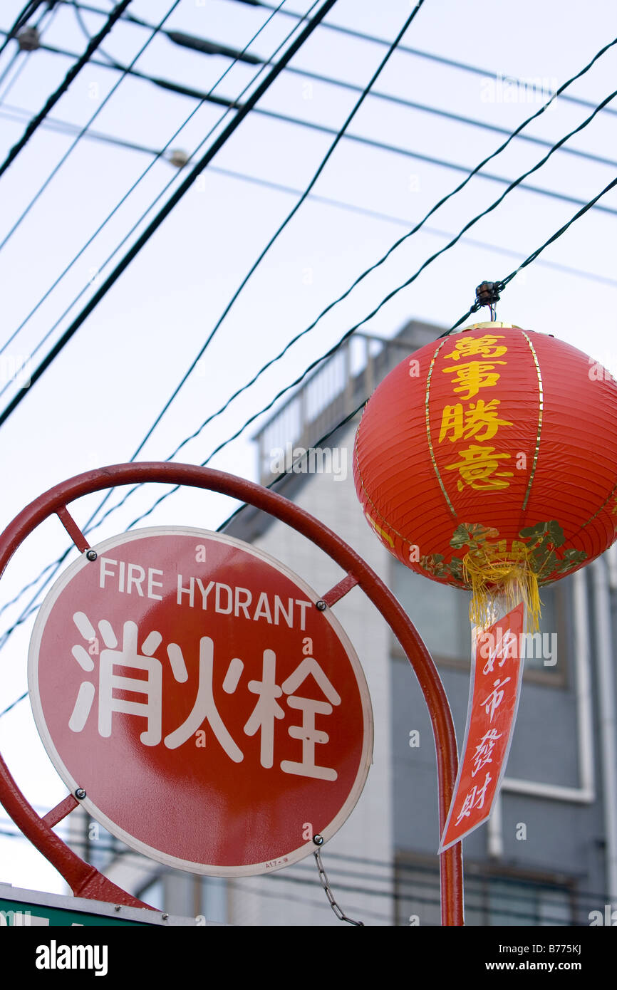 Yokohama Chinatown Kanagawa Prefecture Japan - Stock Image