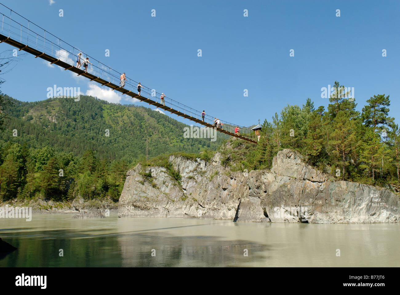 In Altai, Sibmost will build a bridge and reconstruct the Chui road 91