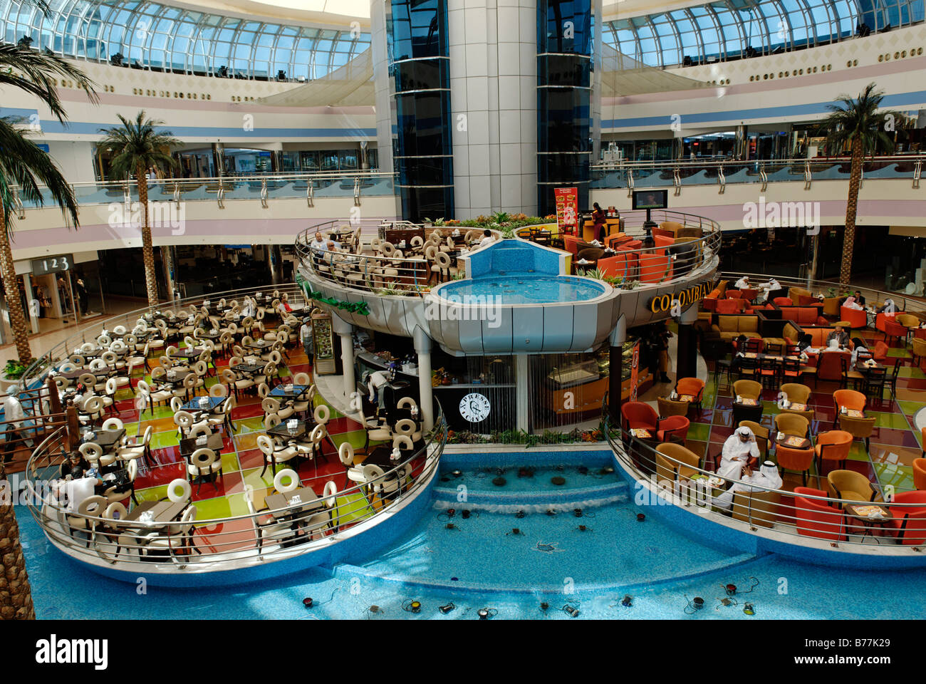 marina mall shopping center emirate of abu dhabi united arab stock photo 21681585 alamy. Black Bedroom Furniture Sets. Home Design Ideas