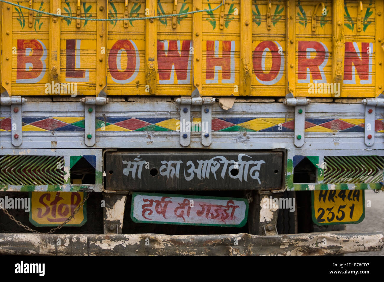 Rear of truck in India, common sign BLOWHORN - Stock Image