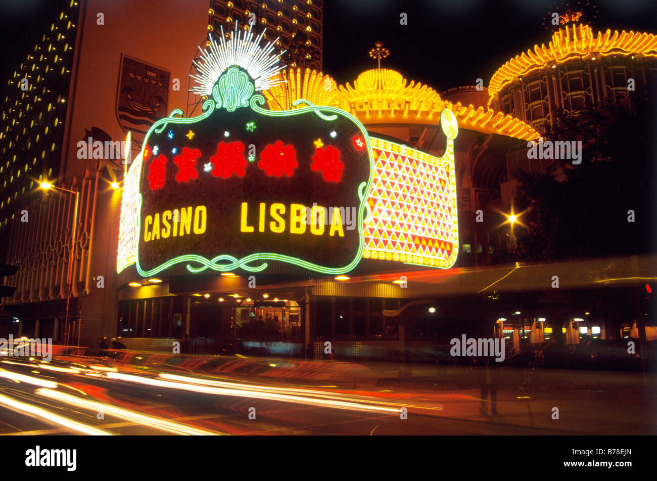 China,Macau,Casino Lisboa - Stock Image