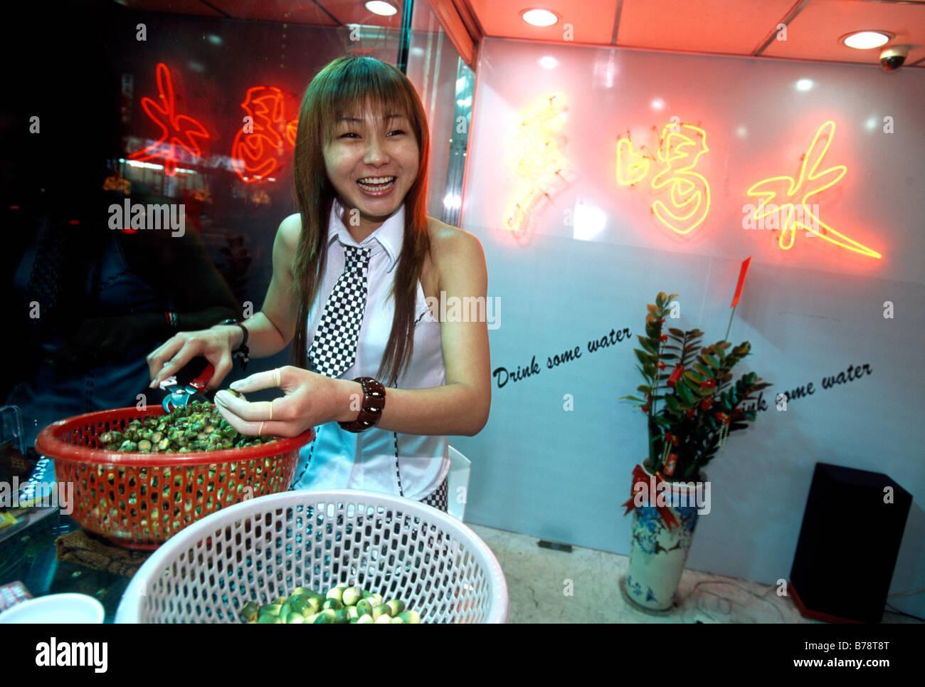 Betel nut seller, Taipeh, Taiwan, Southeast Asia - Stock Image