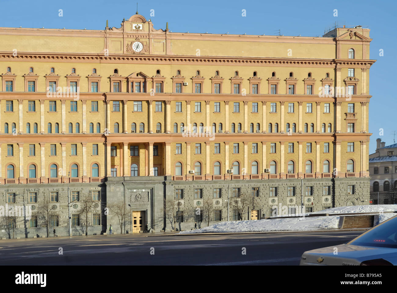 Building of Russian FSB old KGB in Moscow Stock Photo