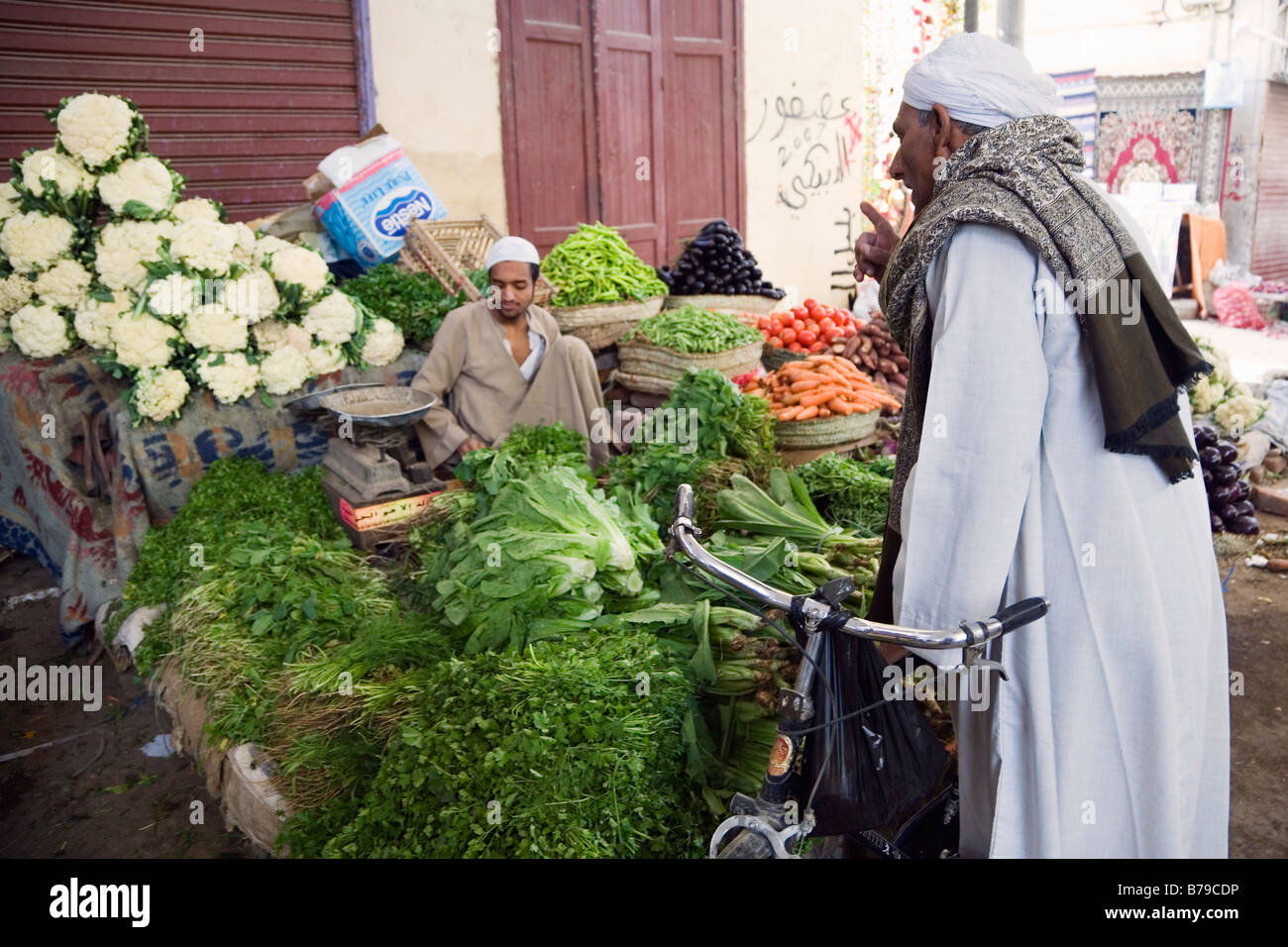 Luxor, Egypt, North Africa. Fruit and vegetable stall in the bazaar Stock Photo