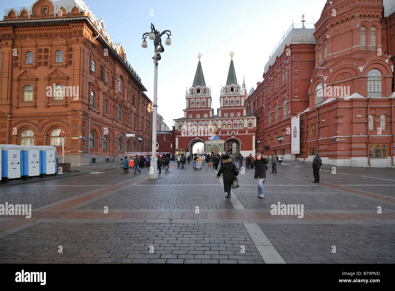 From Red Square to Main Street