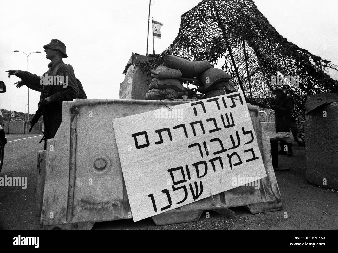 Israeli military checkpoint in Samaria area, West Bank Israel. Sign reads 'Thanks for choosing to pass through - Stock Image