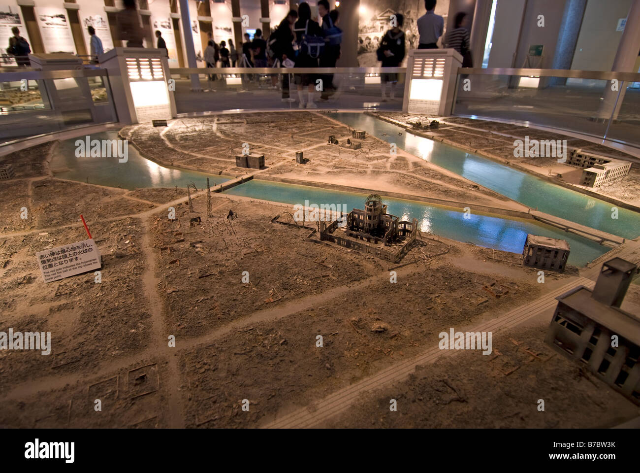 Model of the aftermath of the Atomic bomb on Hiroshima - Stock Image