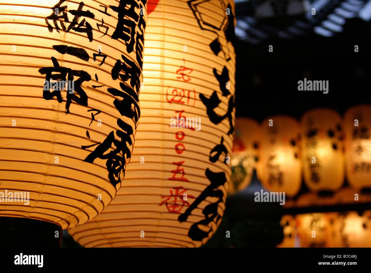 Japanese lanterns at night. - Stock Image