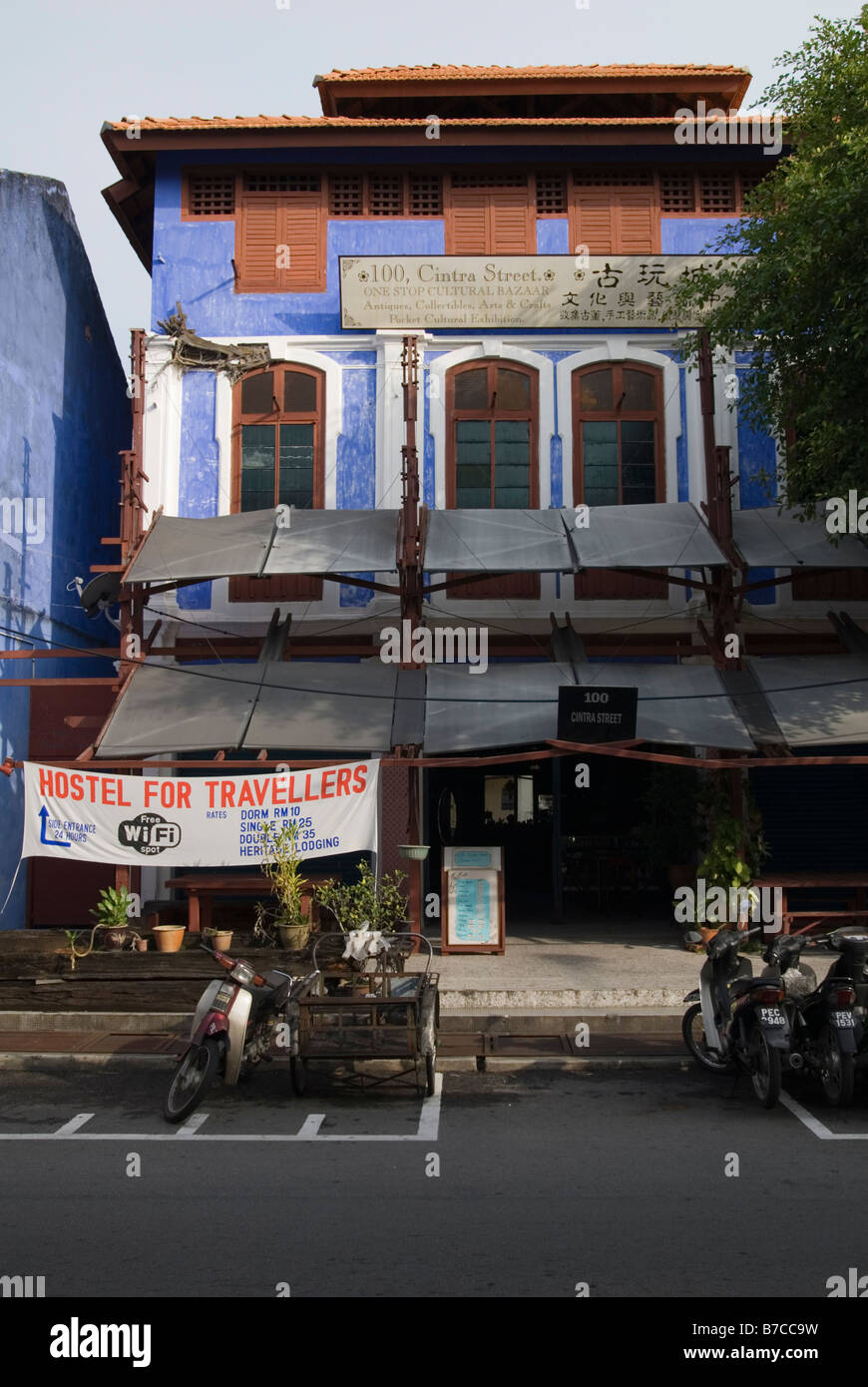 100 Cintra Street Penang, Peranakan style house used as a hostel, Georgetown, Penang, Malaysia - Stock Image