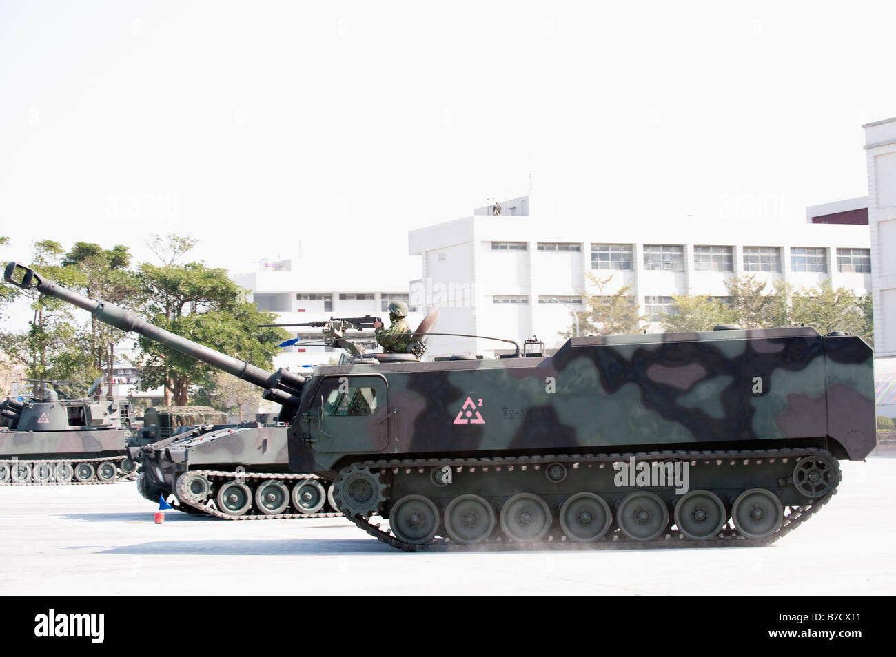 CM-24 Armored Carrier During War Games At The 58th Artillery Command, Taichung, Taiwan - Stock Image