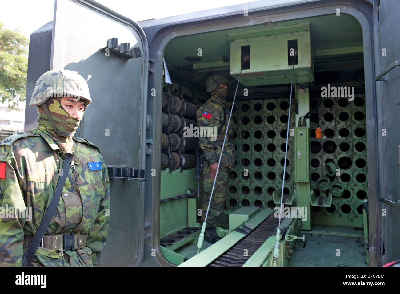Interior View Of A CM-24 Armored Carrier, 58th Artillery Command, Taichung, Taiwan - Stock Image
