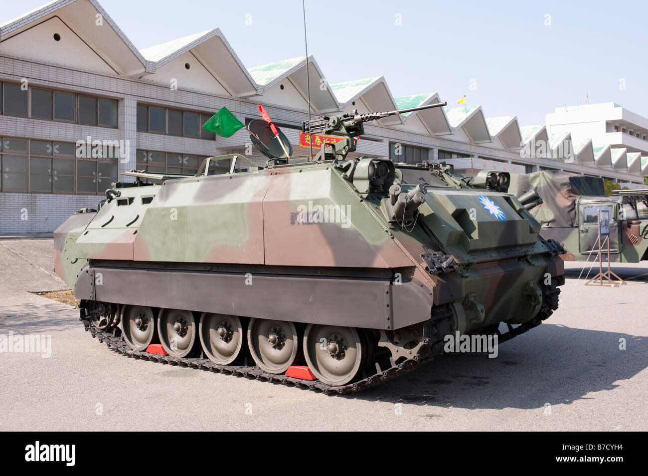 CM-21 APC, Armored Personnel Carrier, 58th Artillery Command, Taichung, Taiwan - Stock Image
