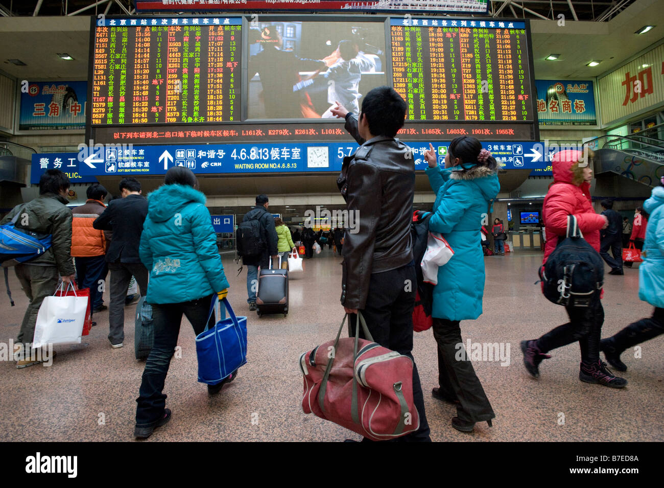 Crowds of travellers make their way home for Chinese New Year January 2009 at Beijing West Raiway Station 2009 - Stock Image