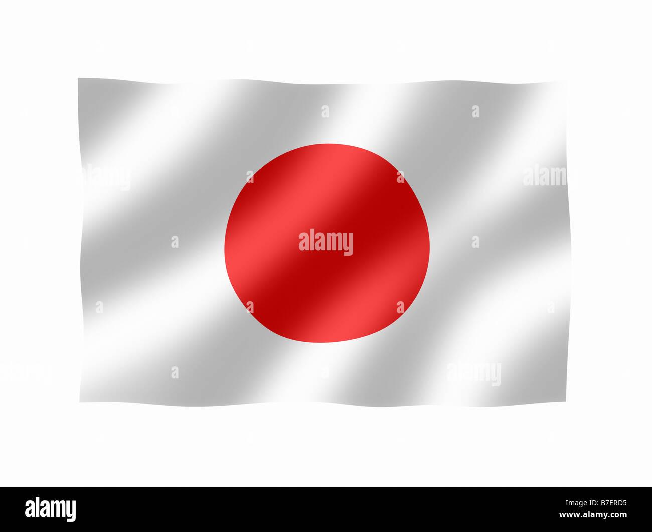 Japan Japanese Rising Sun Flag - Stock Image
