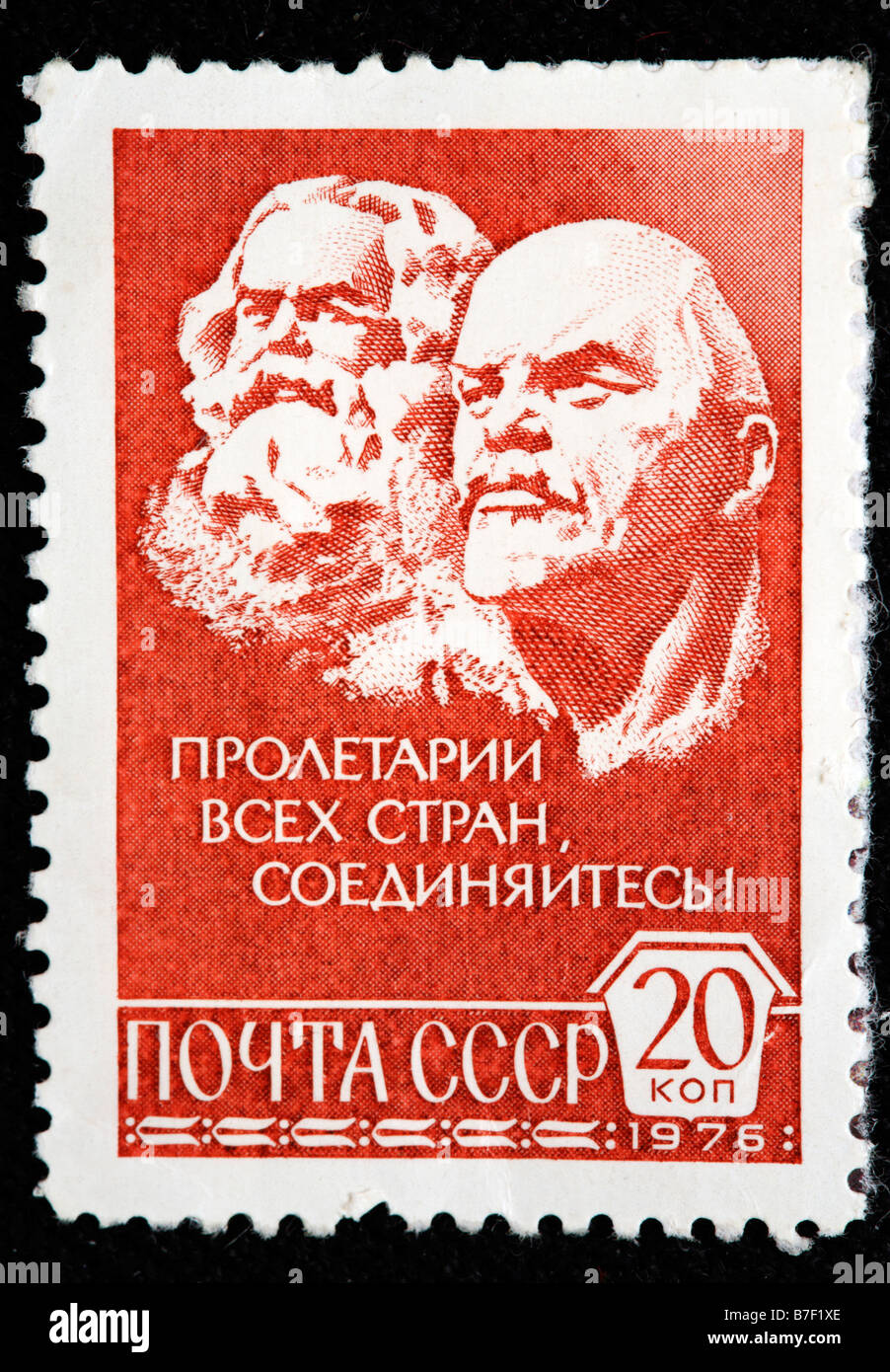 Karl Marx and Vladimir Lenin, postage stamp, USSR, 1976 - Stock Image