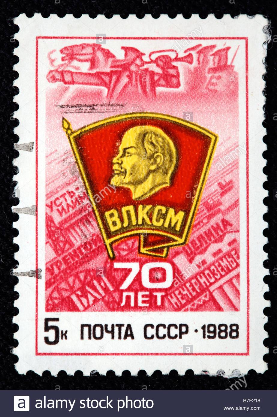 70 anniversary of comsomol (VLKSM), postage stamp, USSR, 1988 - Stock Image