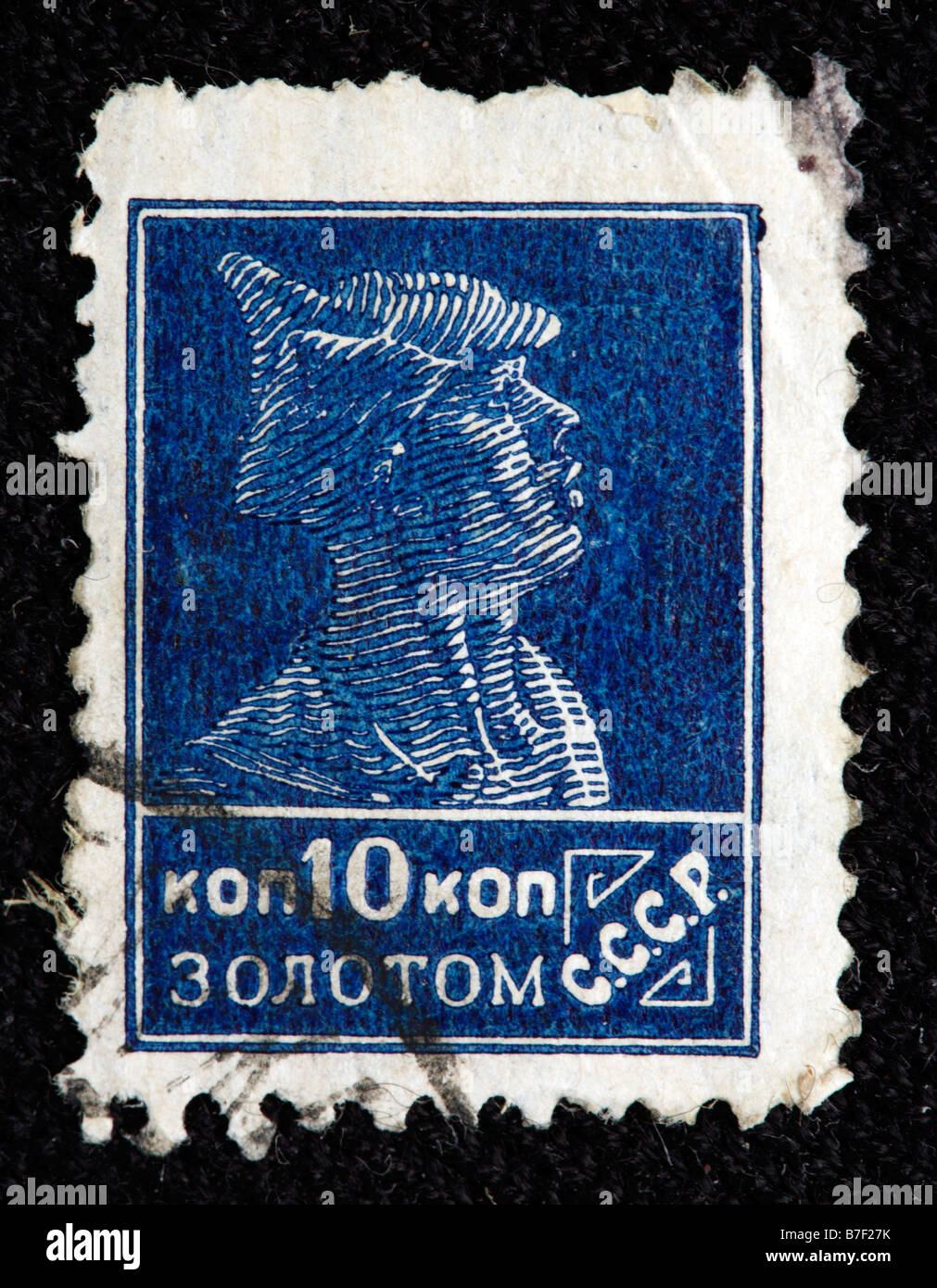 Soldier, postage stamp, USSR, 1920s - Stock Image