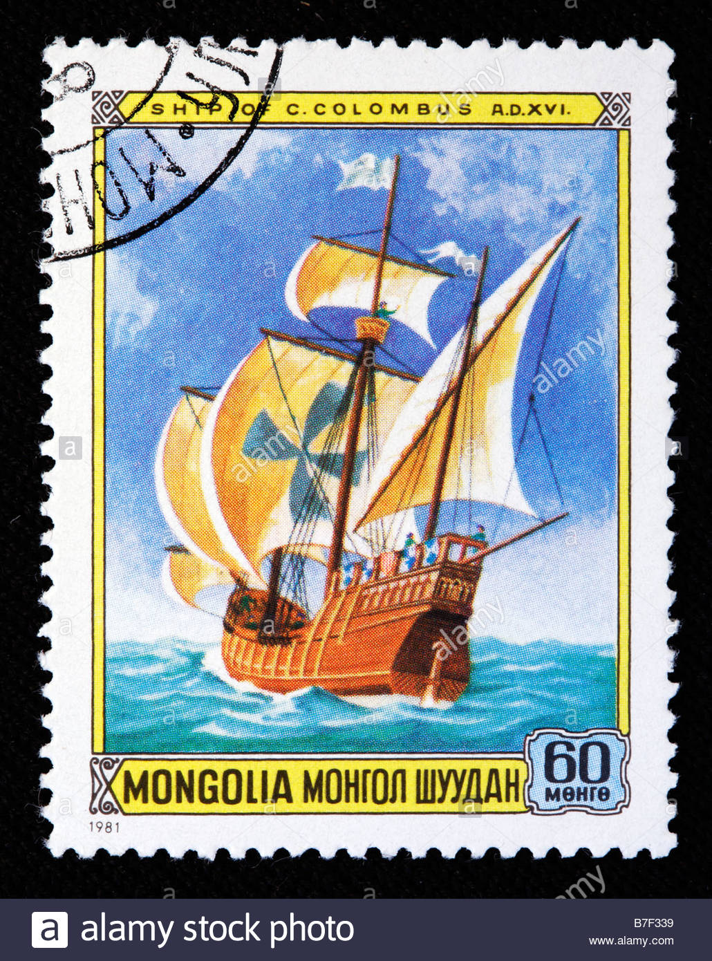 Sail ship of Columbus (16th century), postage stamp, Mongolia, 1981 - Stock Image