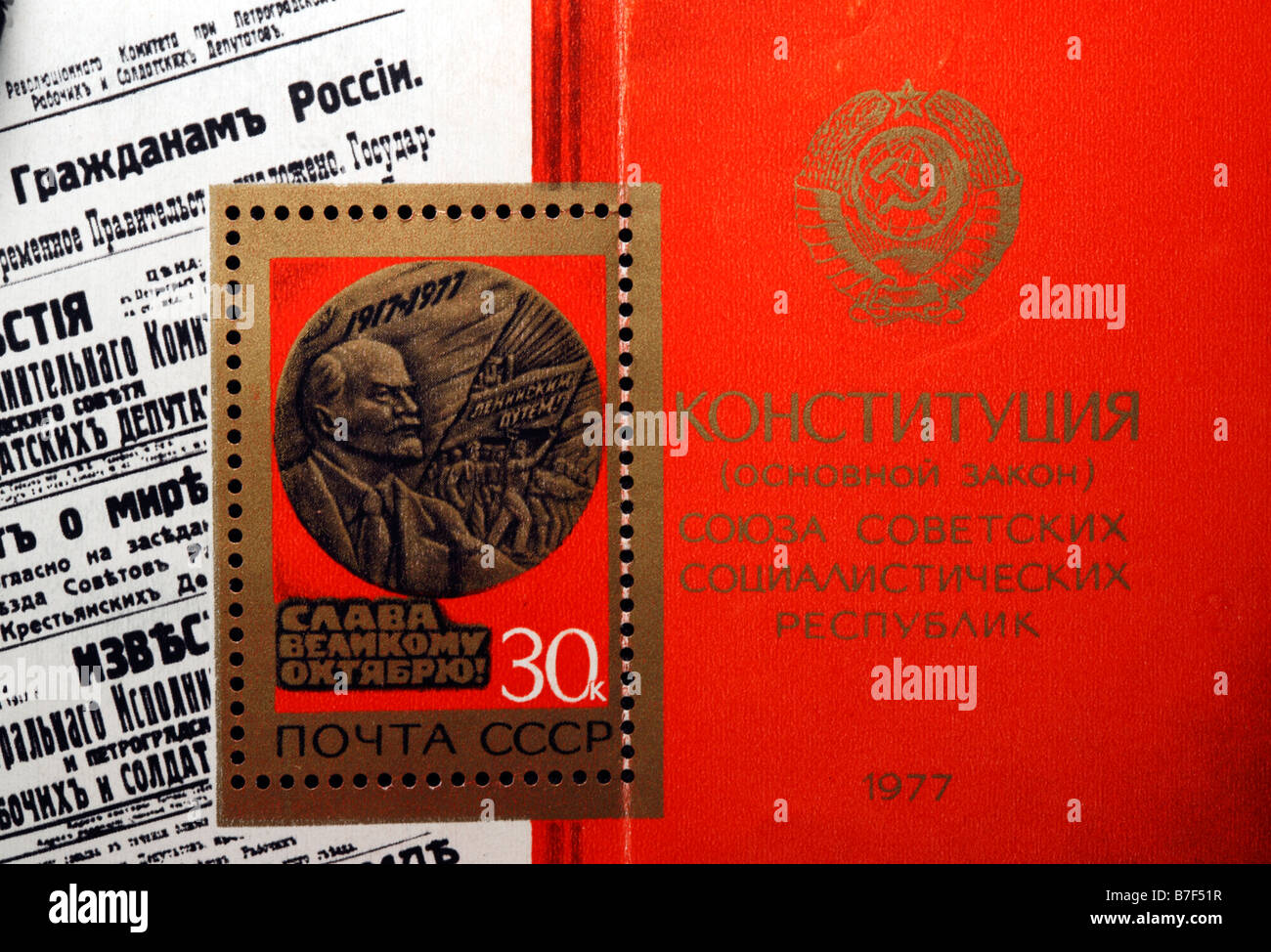 Constitution of Soviet Union, postage stamp, USSR, 1977 - Stock Image