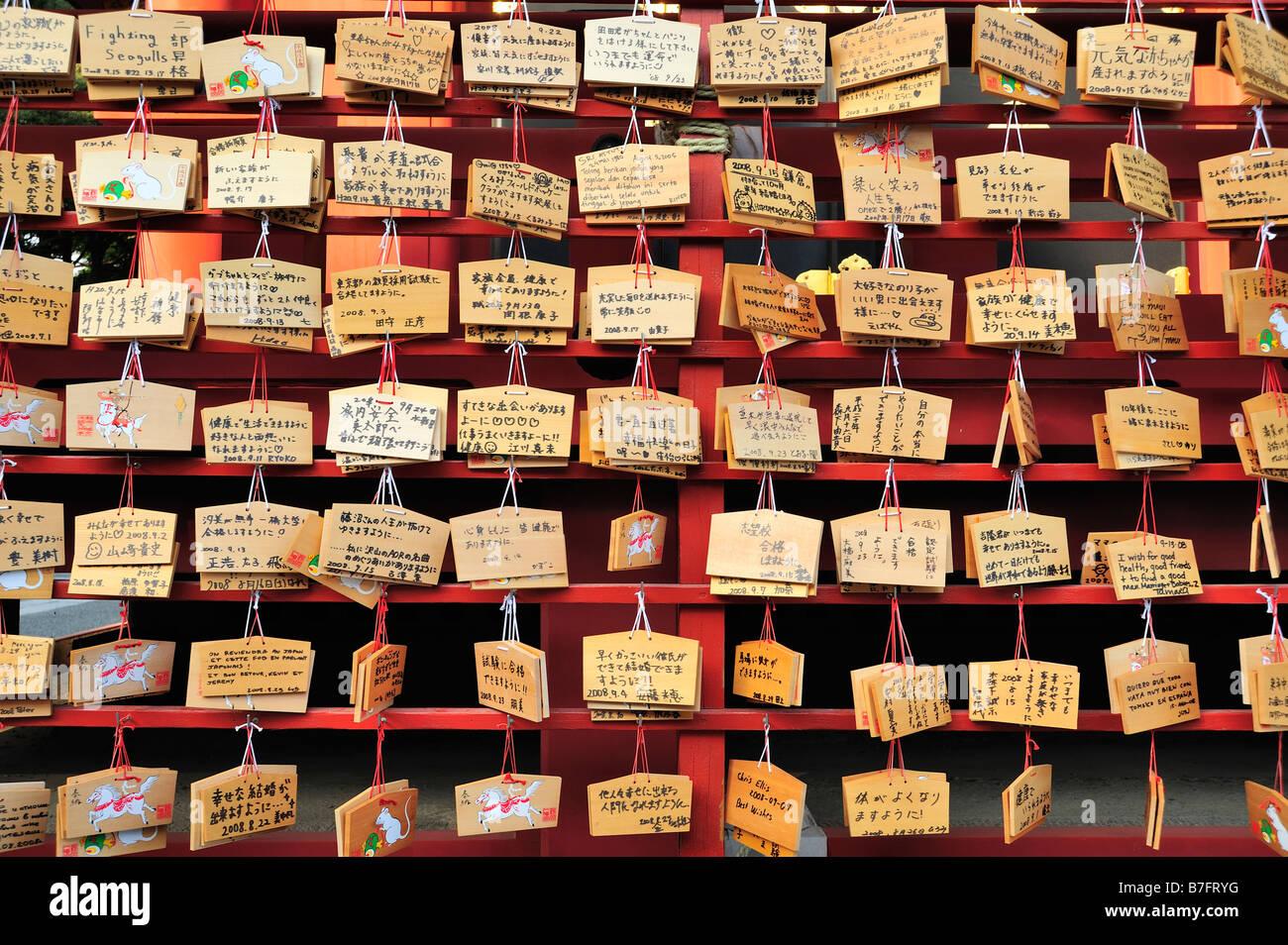 Tsurugaoka Hachimangu, Kamakura, Kanagawa Prefecture, Japan - Stock Image