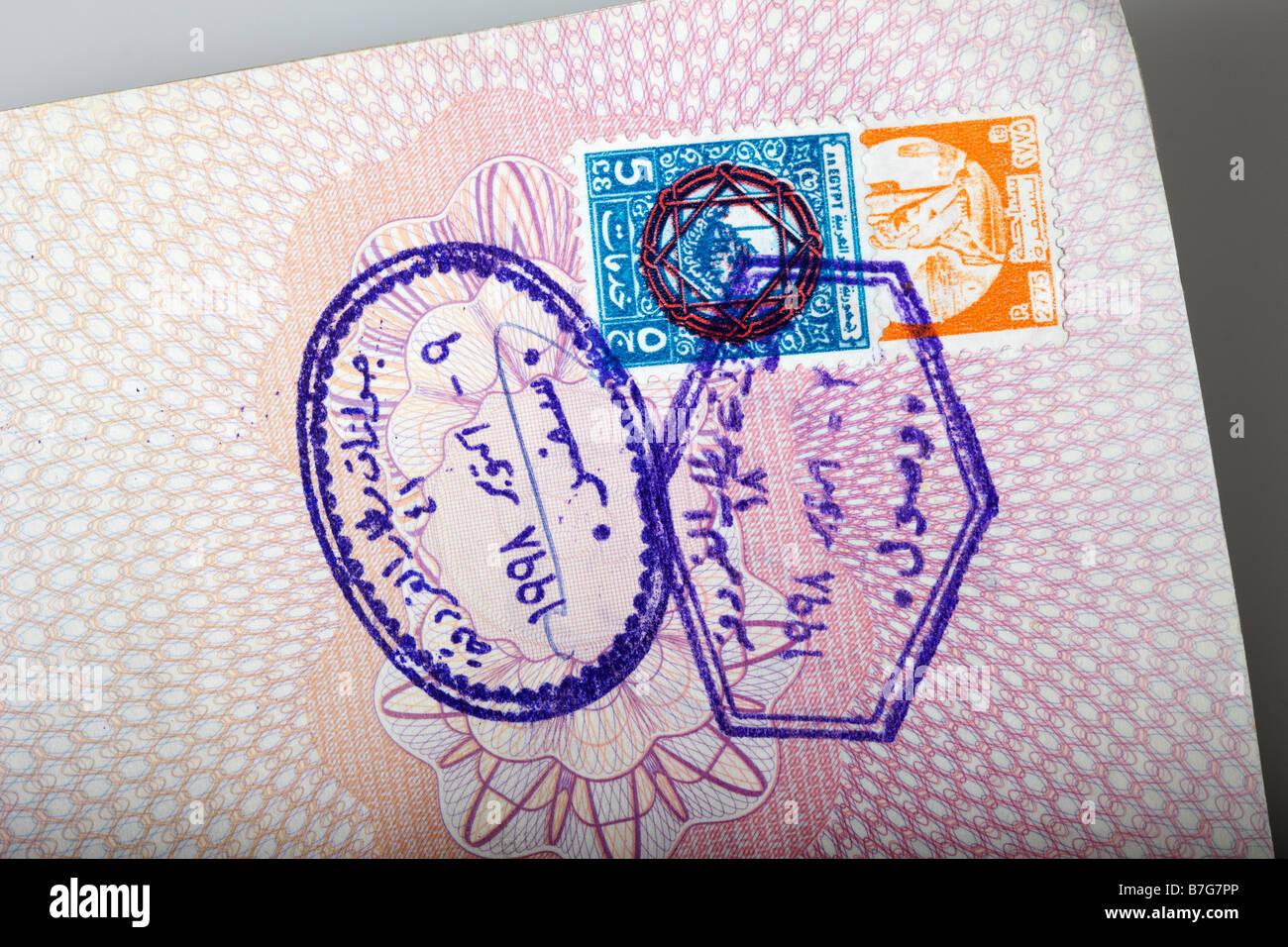 Passport Stamp - Stock Image