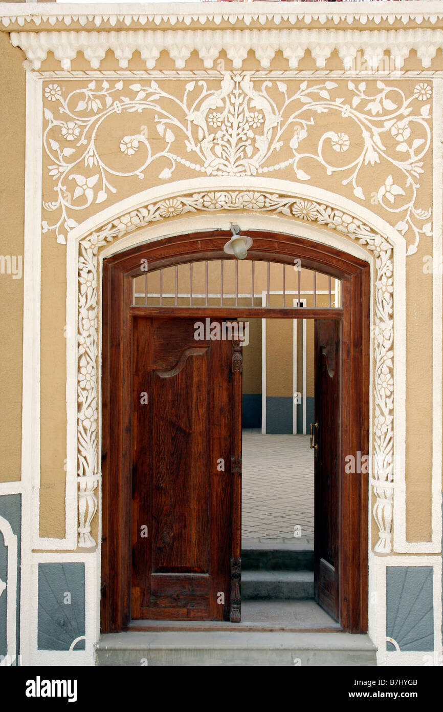 Mosque Door, Kuwait City   Stock Image