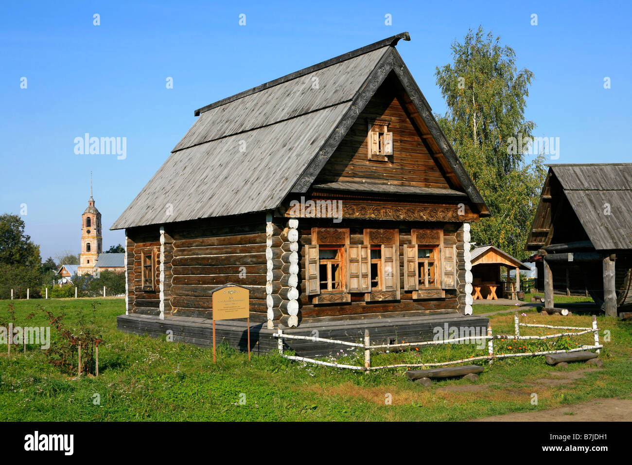 Traditional 19th century Russian house at the Museum of Wooden Architecture in Suzdal, Russia - Stock Image
