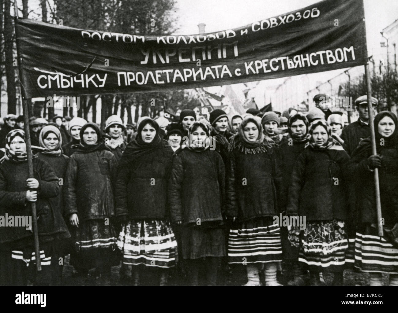 SOVIET RUSSIA  Russian women in  1930s demonstration supporting the removal of class distinctions between workers - Stock Image