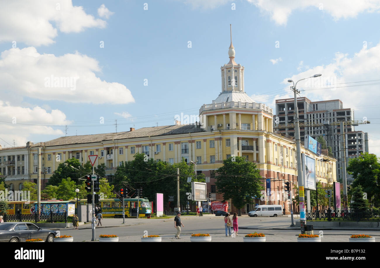 Old and new buildings in Dnipropetrovsk, Ukraine - Stock Image