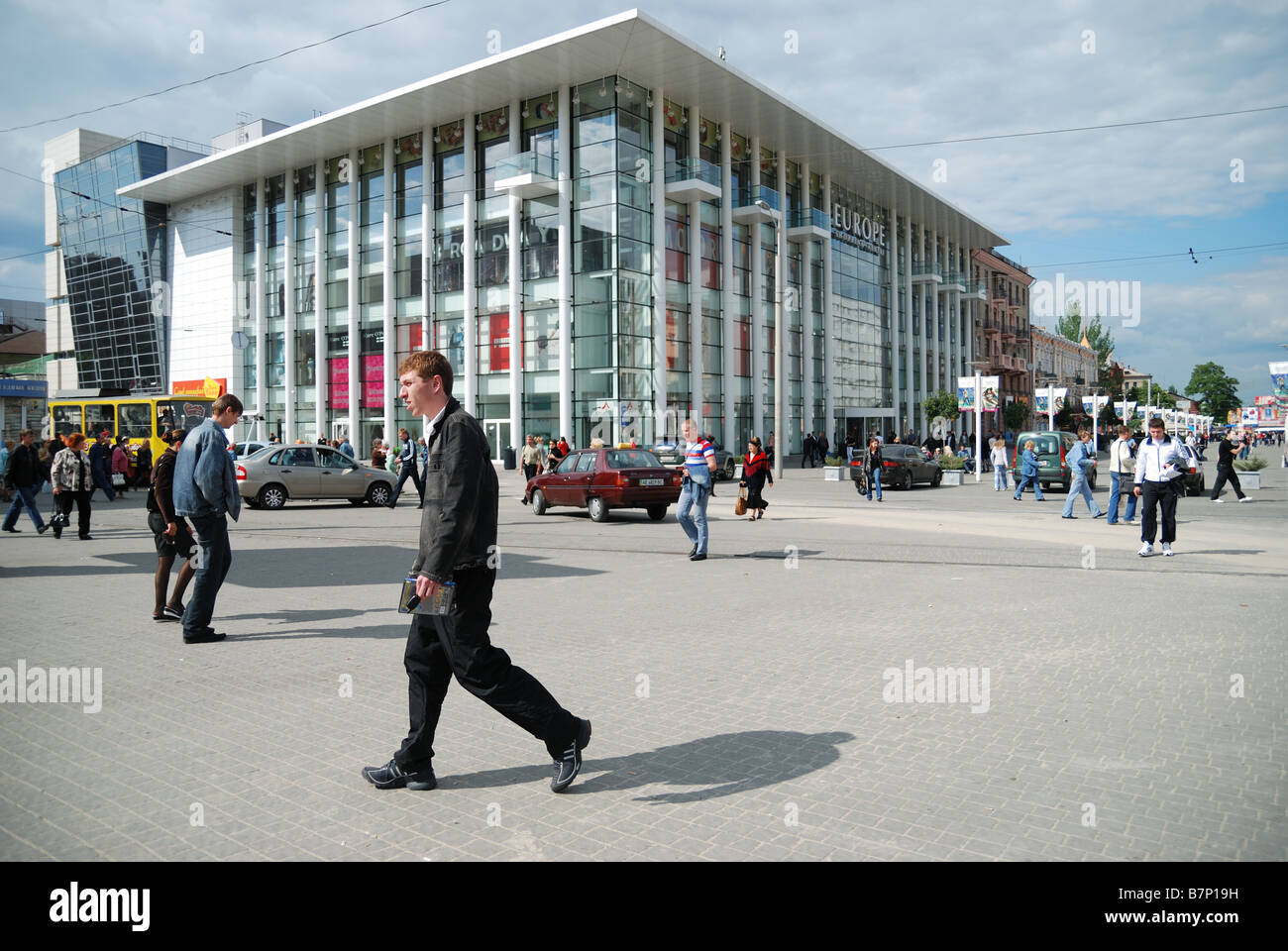 Shopping centers in Dnipropetrovsk and the region: a selection of sites