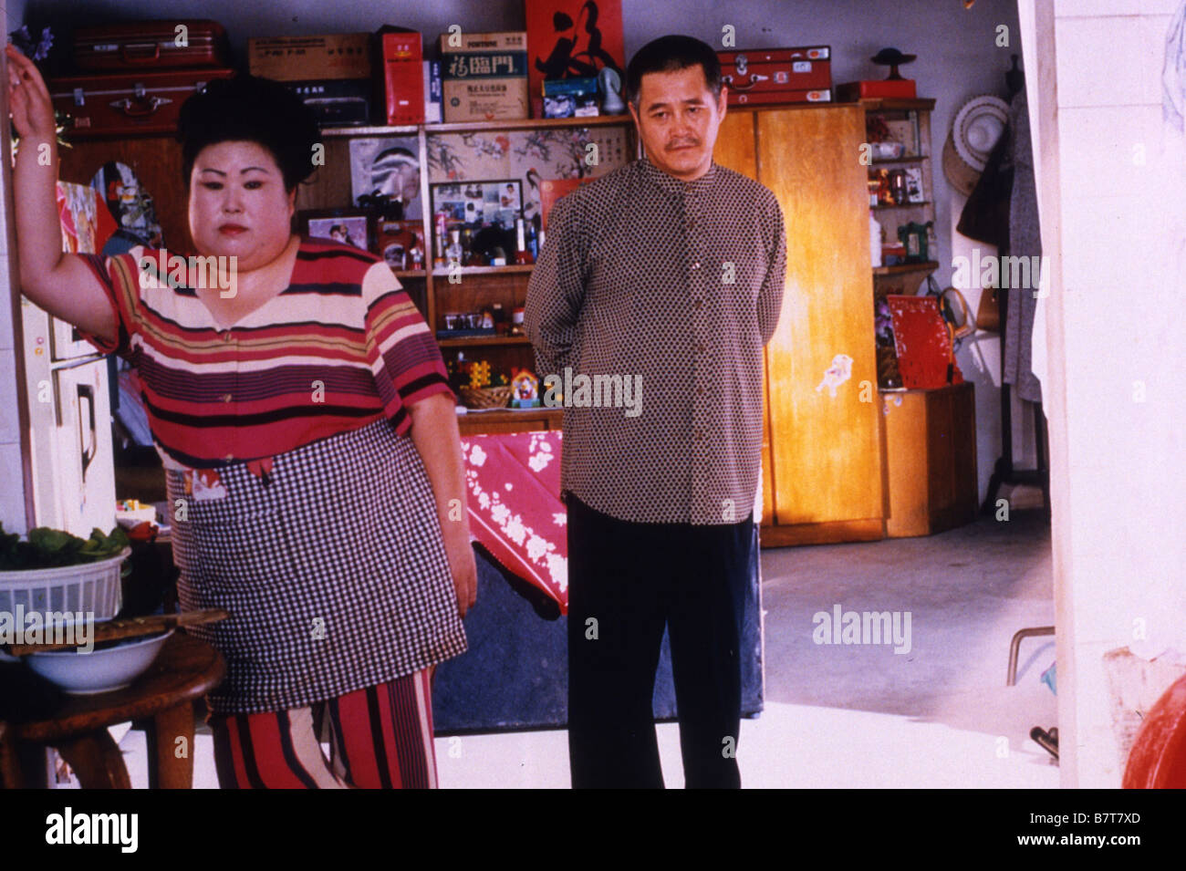 [Image: happy-times-xing-fu-shi-guang-year-2000-...B7T7XD.jpg]