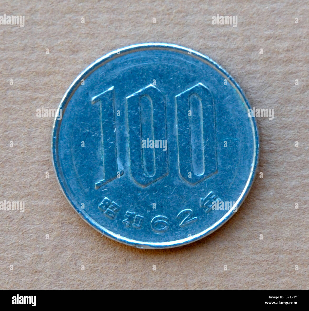 China 100 One Hundred Fen Coin Stock Photo