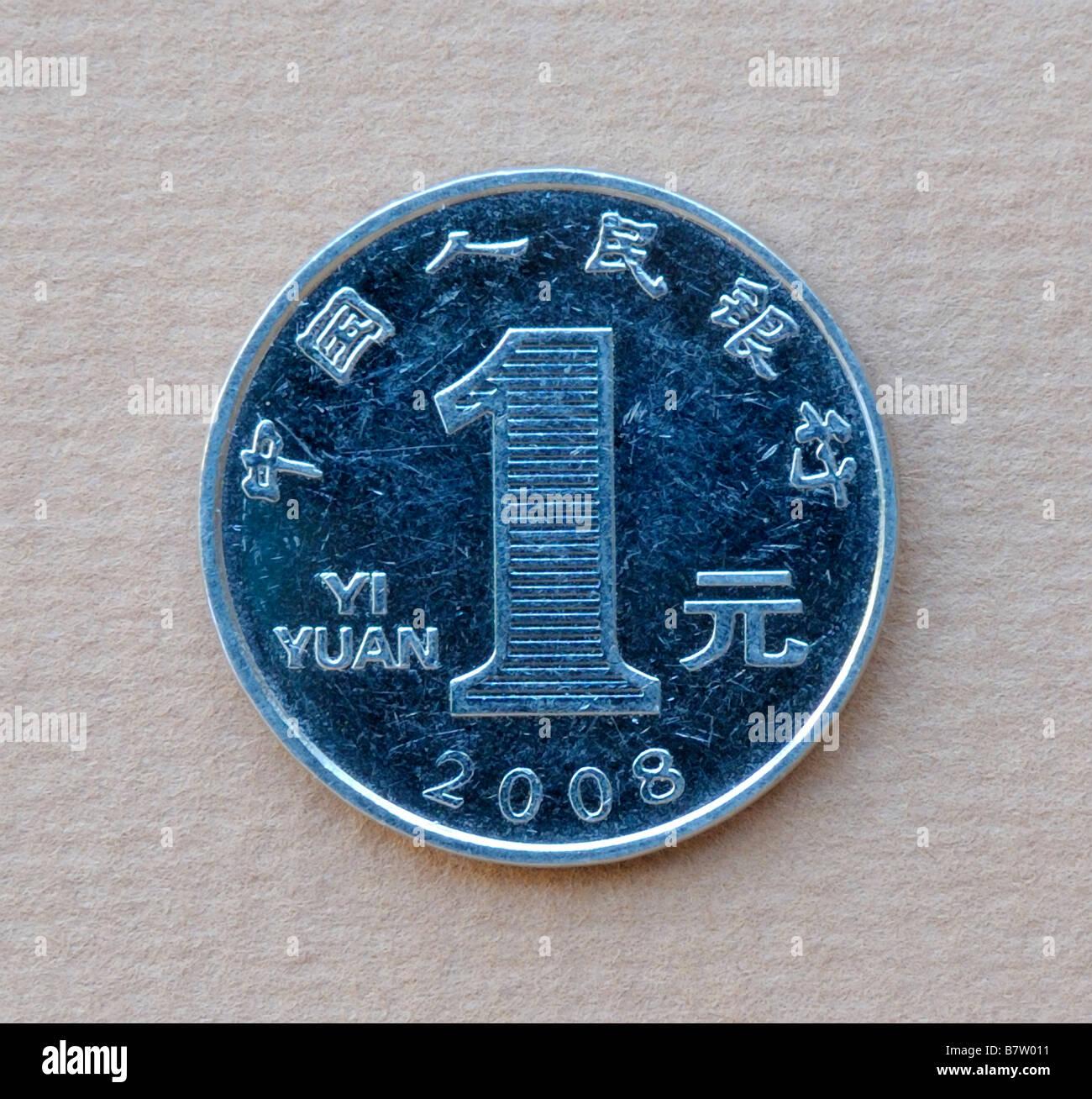 China 1 One Yuan Coin - Stock Image