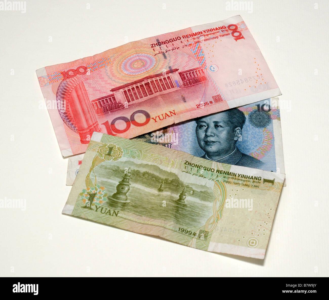 China Bank Notes - Stock Image