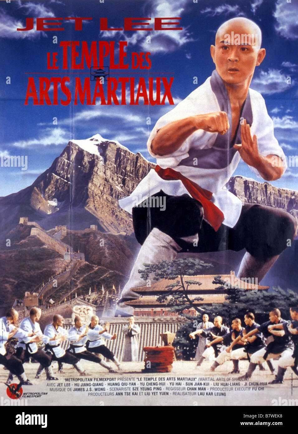Le temple de Shaolin ou le temple des arts martiaux Nan bei Shao Lin  Year: 1986 - hong kong affiche, poster Jet - Stock Image