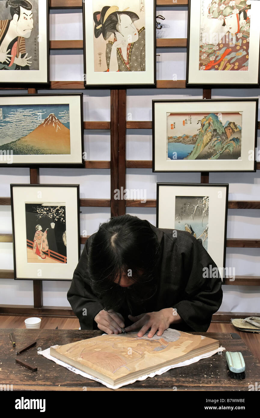 Japanese woodblock artist at work 2- Tokyo Day in London 2009 - Stock Image