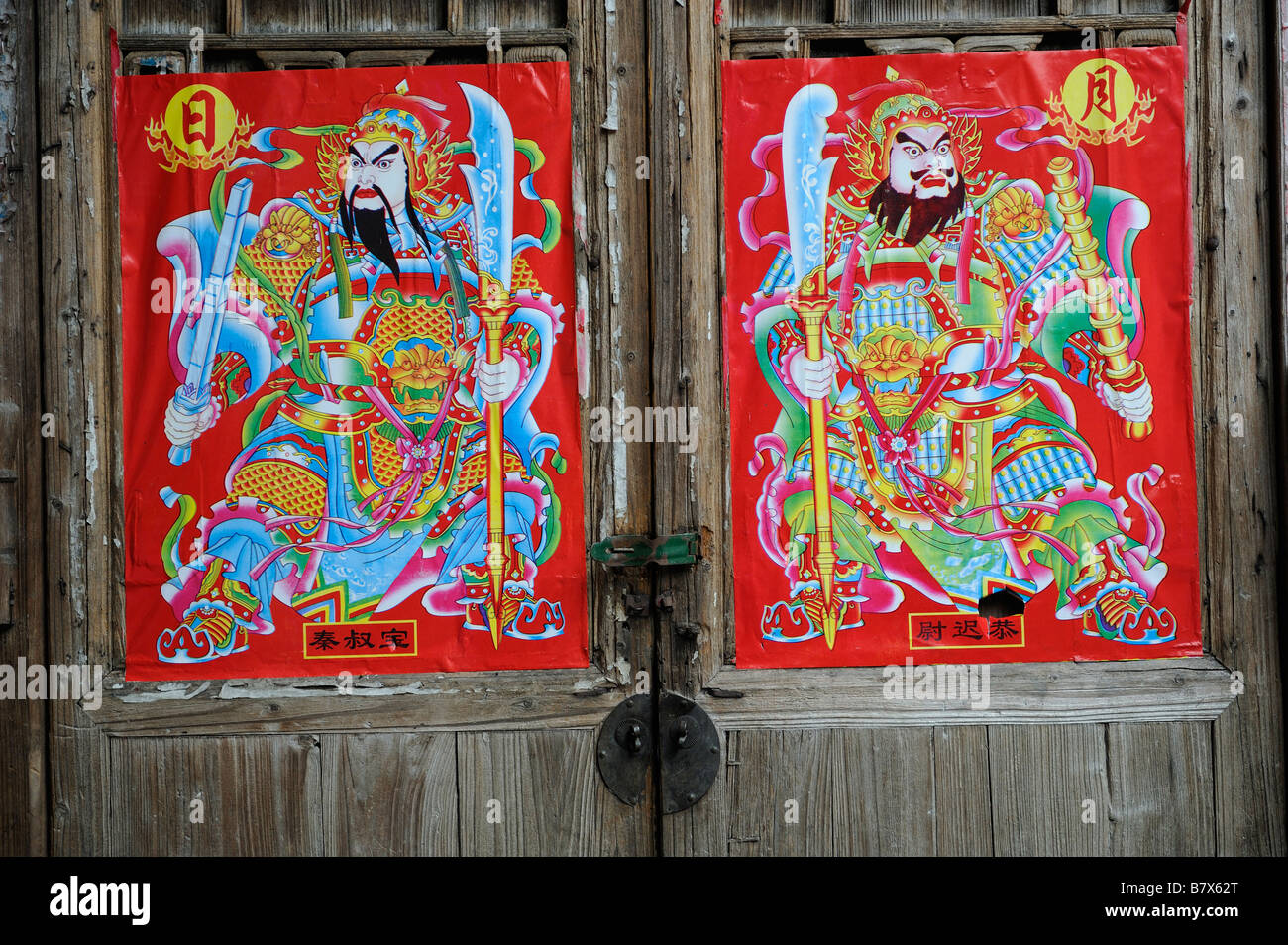 Door God for Chinese lunar new year festival in a traditional house in Jiangxi China & Door God Stock Photos \u0026 Door God Stock Images - Alamy