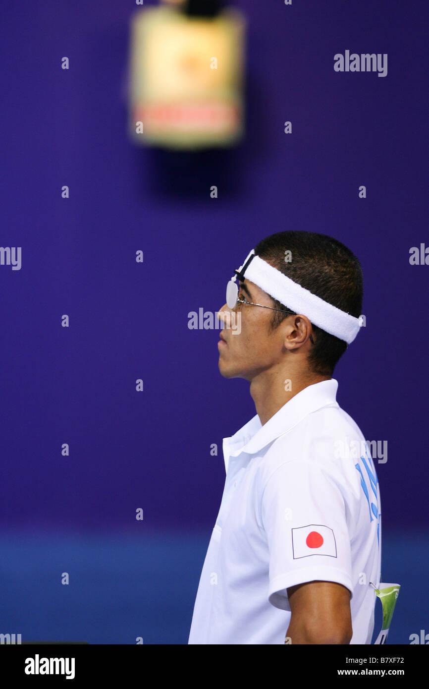 Yoshihiro Murakami JPN AUGUST 21 2008 Modern Pentathlon Beijing 2008 Summer Olympic Games Shooting at Ying Tung - Stock Image