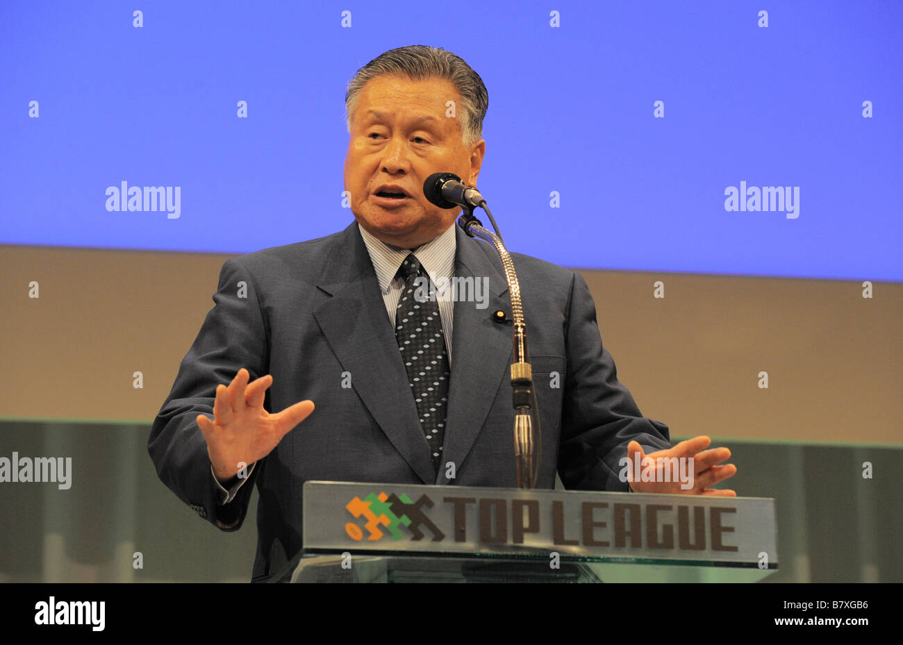 Yoshiro Mori President Japan Rugby Football Union AUGUST 29 2005 Rugby Japan Rugby Top League 2008 2009 Press Conference - Stock Image