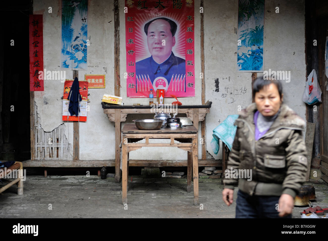 Mao Zedong Stock Photos Images Alamy Baby Music Cellular Phone Portrait Of At A Family Altars In Village Jiangxi China