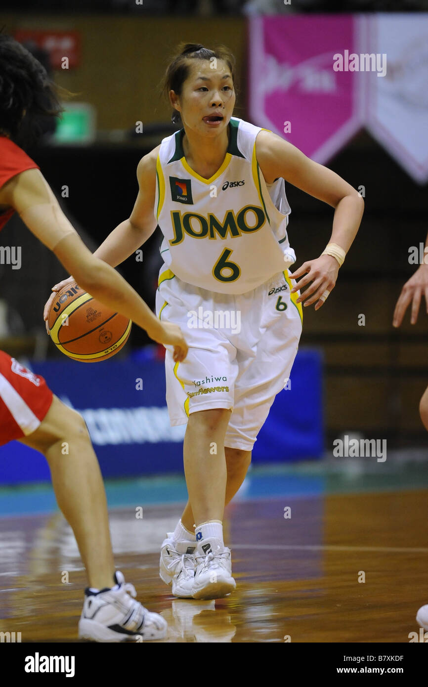 Ryoko Utsumi JOMO OCTOBER 3 2008 Basketball Women s Japan Basketball League 2008 2009 between Fujitsu Redwave 62 - Stock Image